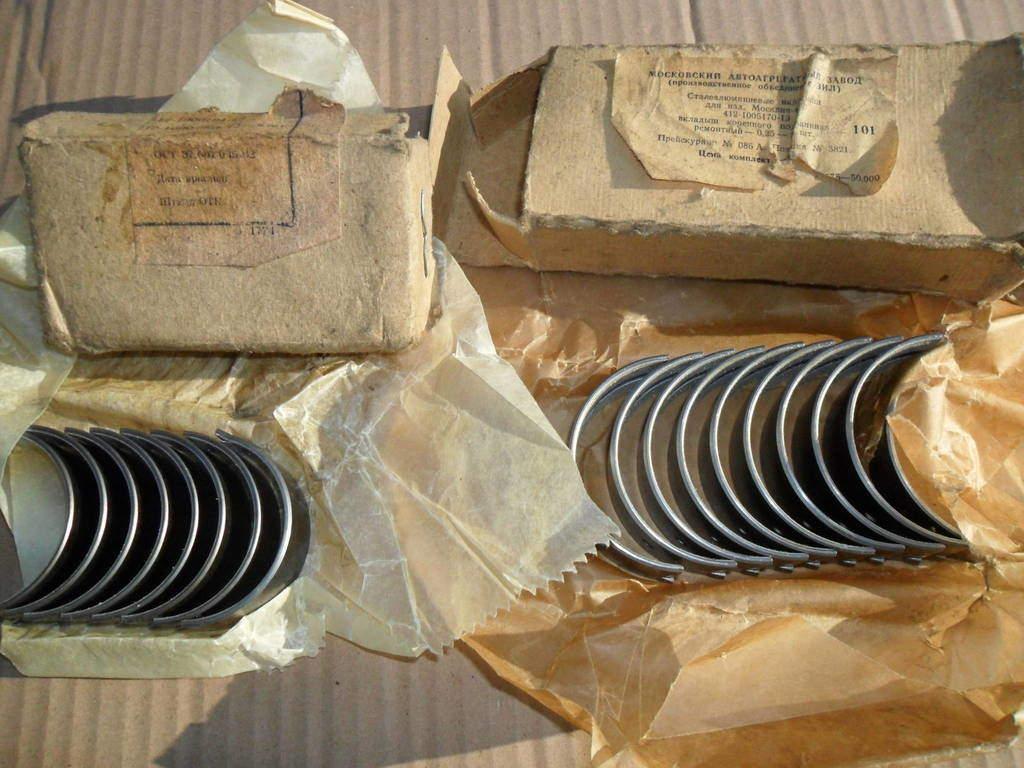 Продам вкладиши шатунные МОСКВИЧ, новые, производство СССР кривой рог