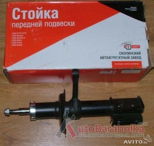 Продам стойки и задние амортизаторы на ваз 2108, 2109, 21099, 2110, 2111, 2112 Одесса