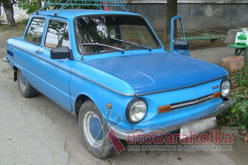 Продам Куплю документы на ЗАЗ 968 синего цвета с украинской регистрацией, торг .т. 093 587 3731 Алчевск