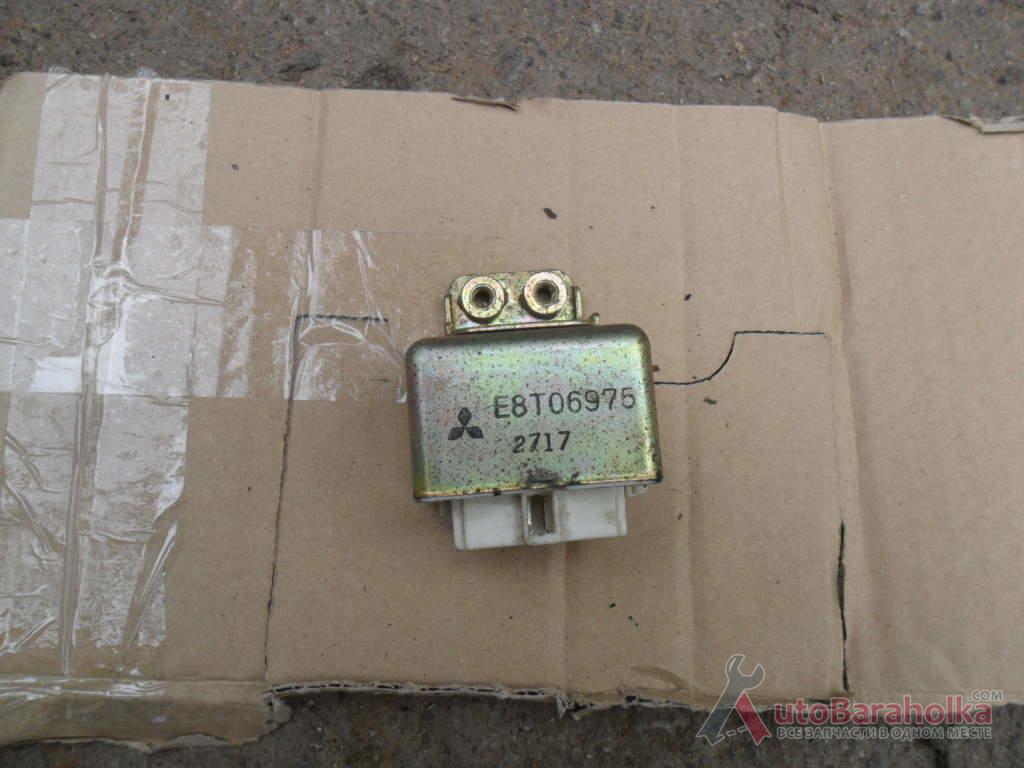 Продам Реле топливного насоса Мицубиси Е8Т06975 Винница