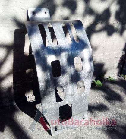 Продам Защита картера двигателя ВАЗ 2104, 05, 07. материал ТИТАН.(б/у) Никополь