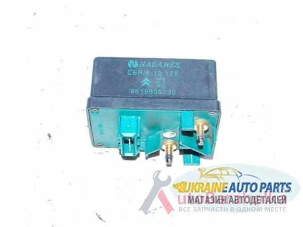 Продам Реле свечей накала 5 пинов 1.9TD 1995-2007 Peugeot Expert (Пежо Експерт) Ковель