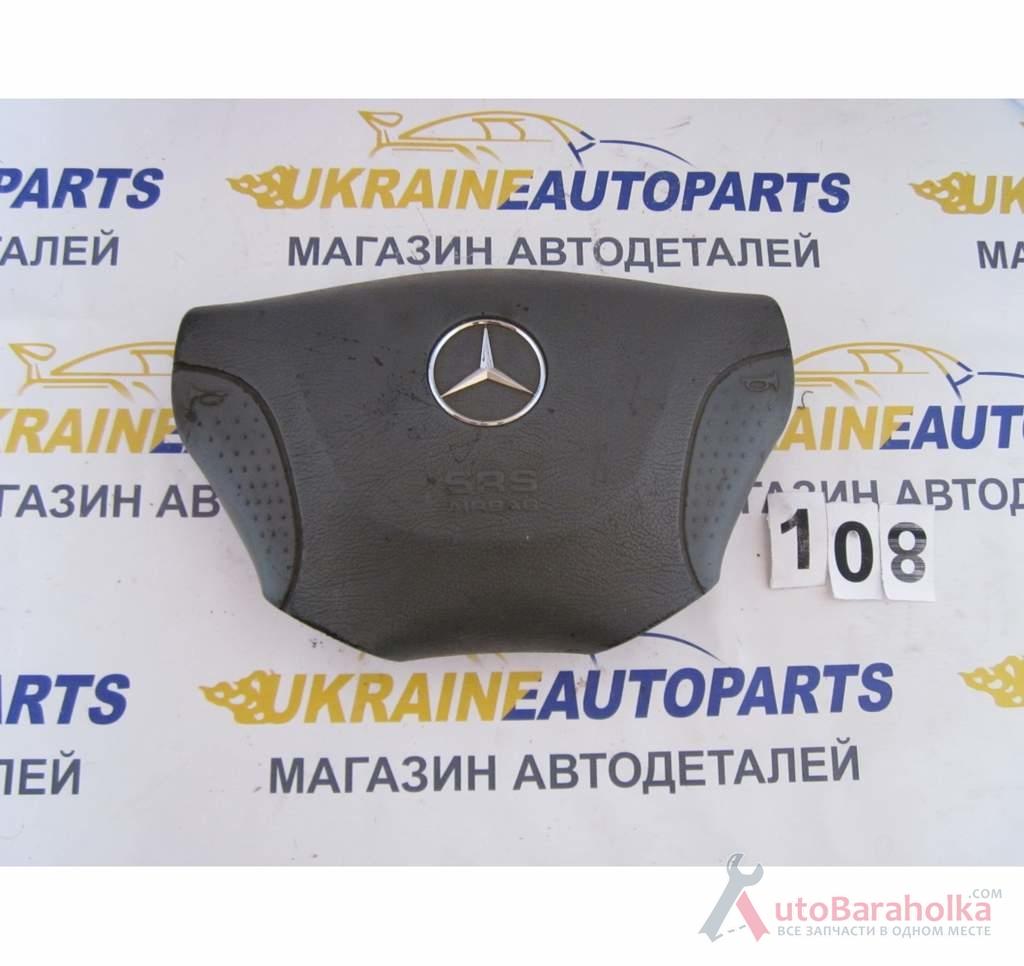 Продам Подушка безопасности AirBag водителя 1995-2006 Mercedes Sprinter (Мерседес Спринтер) Ковель