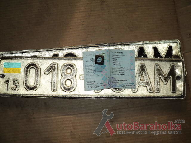 Продам доки заз 968 красный кузов безномерной попасная луганская обл.