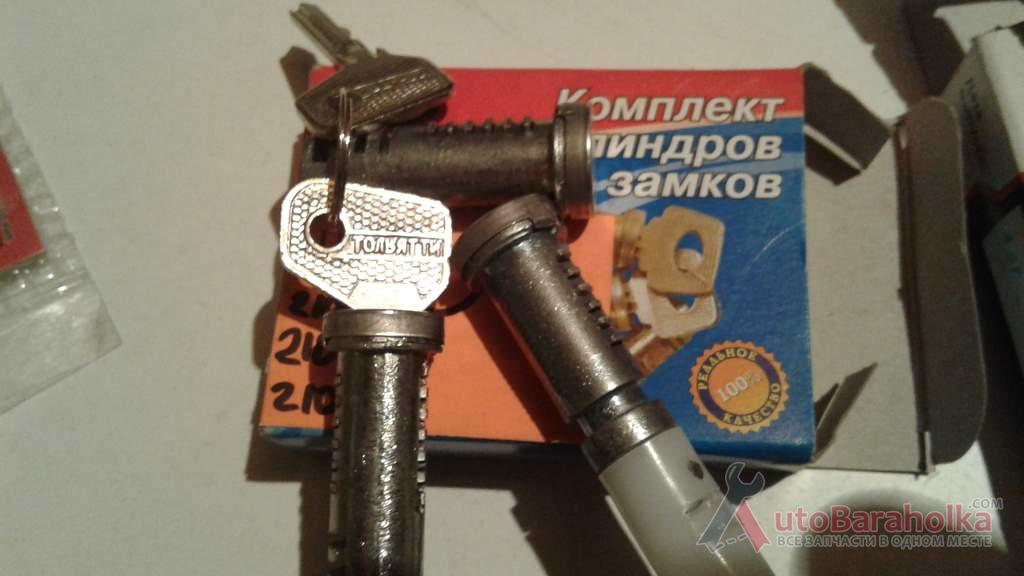 Продам Комплект цилиндров замков с ключами 2101 PEKARDO Мерефа