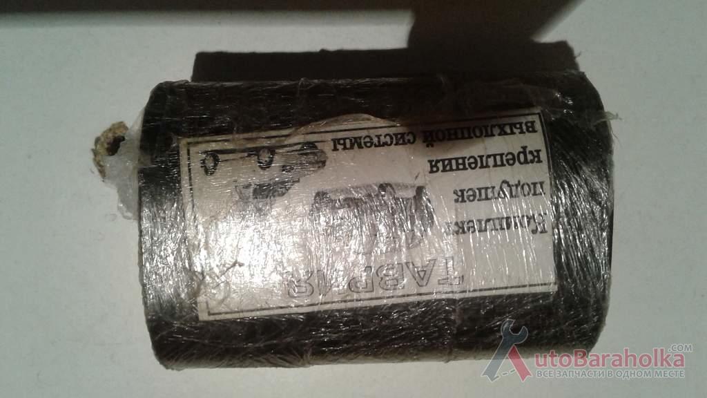 Продам Комплект подушек крепления выхлопной системы ТАВРИЯ Мерефа