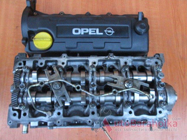 Продам Головка блока цилиндра Opel Combo 1.7 dti ГБЦ Opel Combo 1.7 dti Ковель
