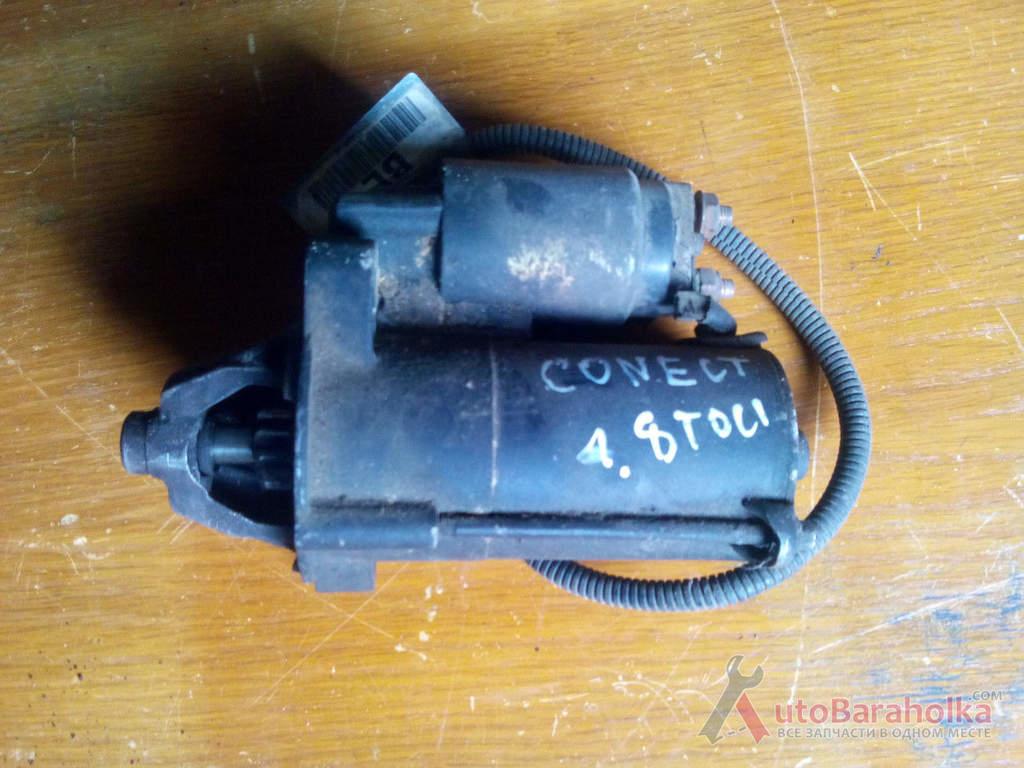 Продам Стартер Ford Сonnect 1.8 tddi Ковель