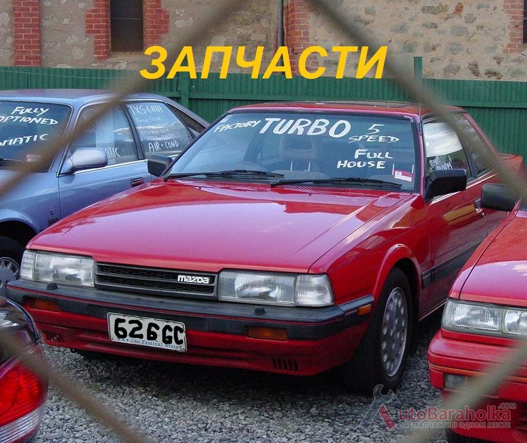 Продам Коробка передач, Mazda 626 GC Харьков
