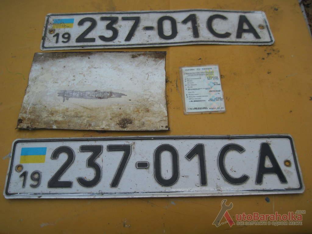 Продам Документи на ВАЗ 2101 з номером кузова 1974 рік. колір білий обл. Сумська  смт. Недригайлов