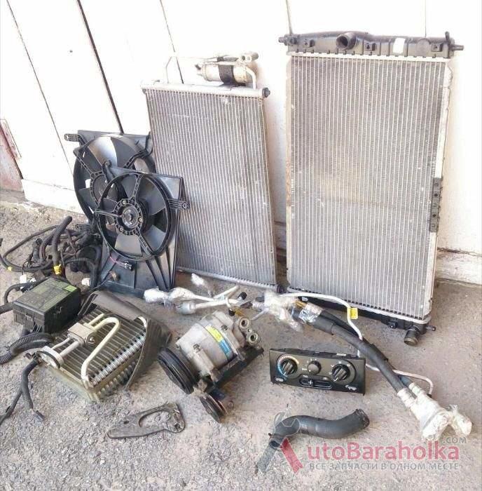 Продам кондиционер комплект ланос Киев