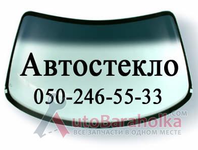 Продам Лобовое стекло Грейт Вол Дир Great Wall Deer Автостекло Полтава