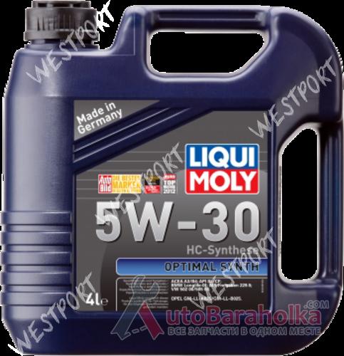 Продам Масло моторное Liqui Moly Optimal Synth 5W-30 4л. Бензиновый, Дизельный Днепропетровск