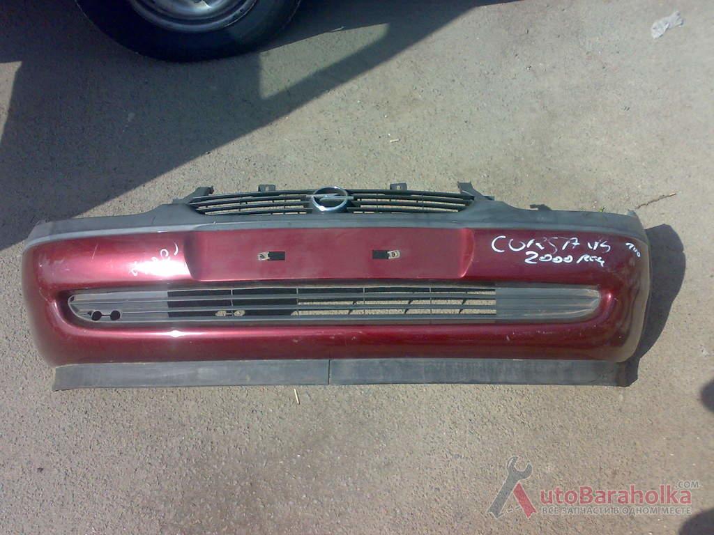 Продам Оригинальный бампер Opel Corsa B Луцк