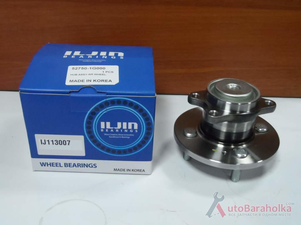 Продам IJ113007 Ступиця задн. без ABS Getz/Rio/Picanto/Accent Черкассы