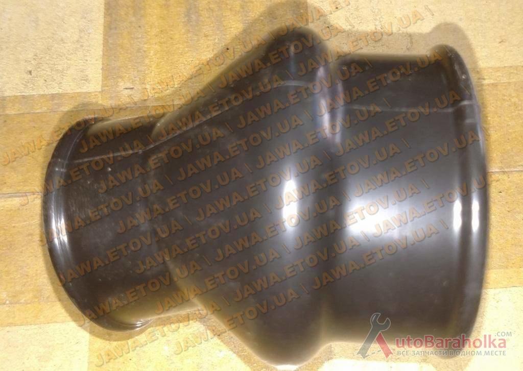 Продам Патрубок карбюратор воздушный фильтр Ява 634 Чезет 350 Чехия. Цена 4 доллара Днепропетровск