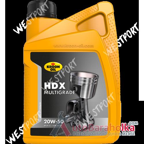 Продам Масло моторное KROON OIL HDX 20W-50 1л. Бензиновый, Дизельный Днепропетровск