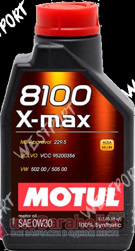 Продам Масло моторное Motul 8100 X-MAX 0W-30 1л Днепропетровск
