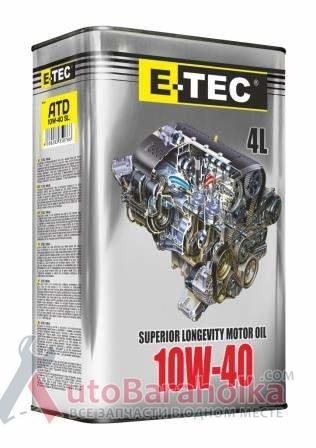 """Продам Моторное масло для всех типов дизельных двигателей включая турбированные""""Е Тес"""" 10w40 Германия 4л Днепропетровск"""