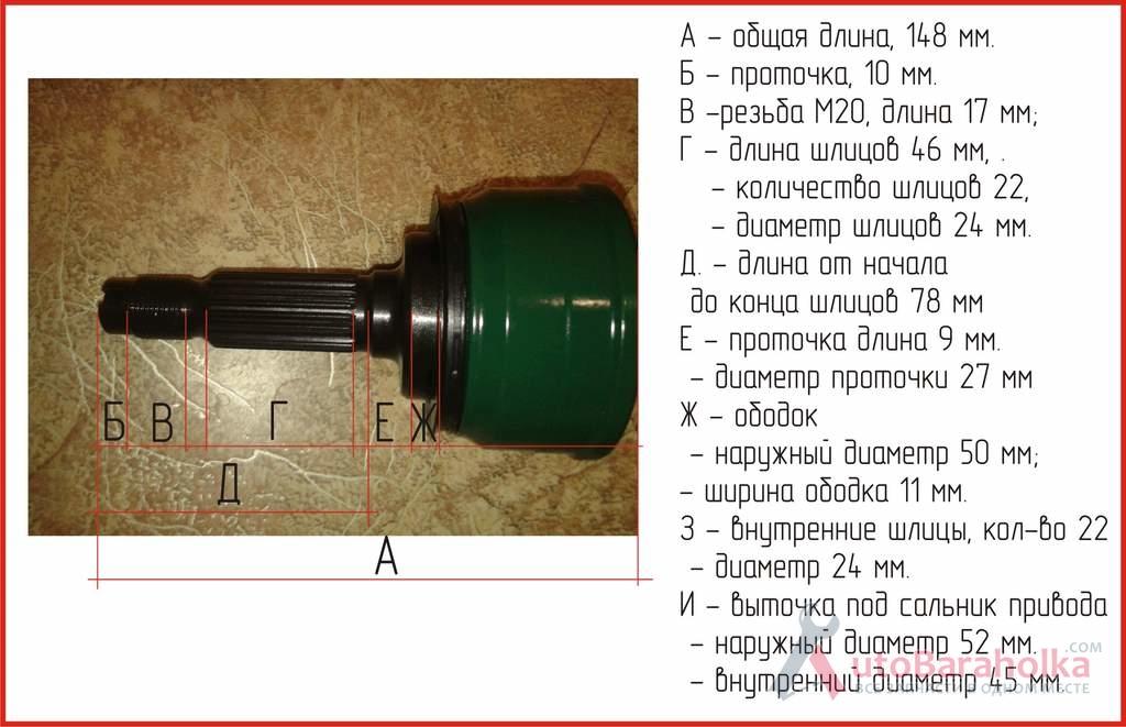 Продам ISUZU GEMINI, IS-02 - новый наружный ШРУС 22/52/22 зуба Одесса