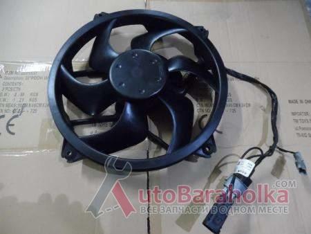 Продам Вентилятор ПЕЖО и СИТРОЕН Peugeot-Citroen PSA для охлаждения радиатора Киев