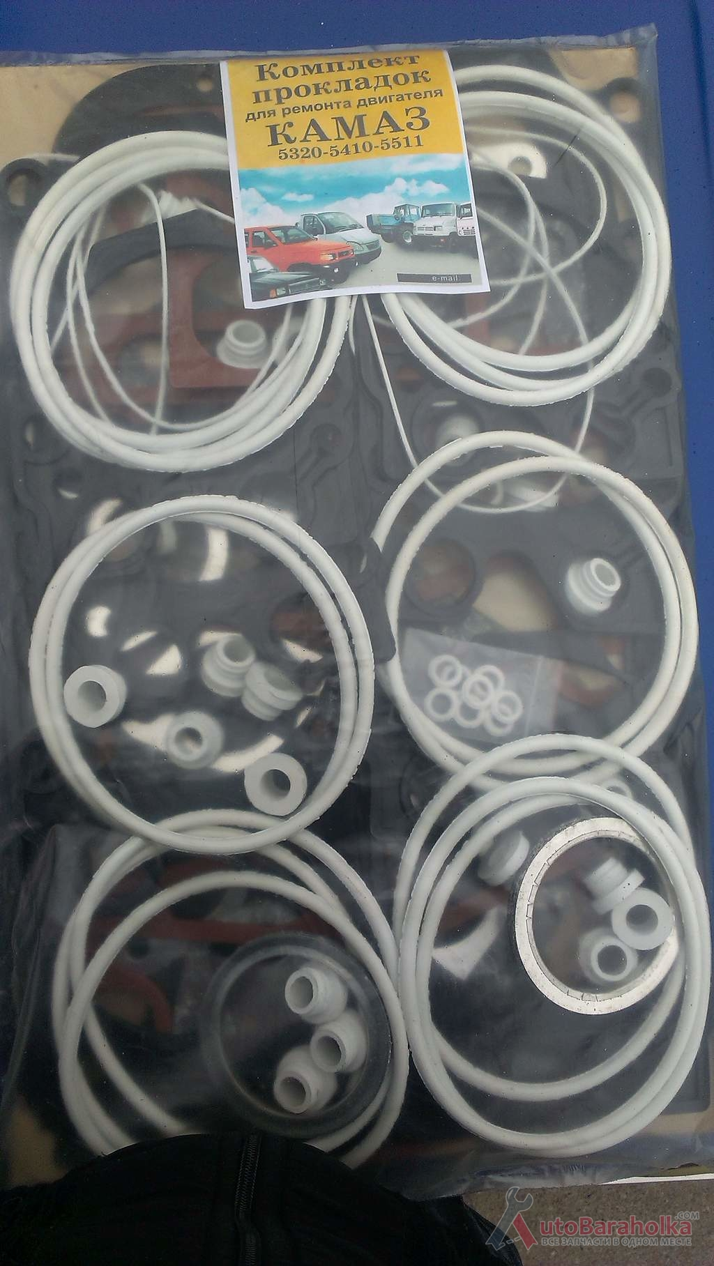 Продам Прокладки двигателя Камаз полный Заводской номер 740.1000100 Производитель Белая Церковь Запорожье