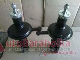Продам Стойки(новые) передние, фирма СААЗ на ВАЗ 2108, 2109, 21099(масленные, газ масло) Киев