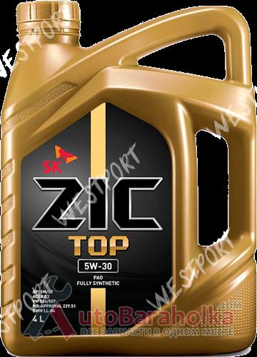 Продам Масло моторное ZIC TOP 5W-30 4л Днепропетровск