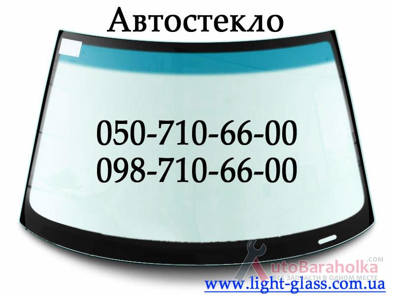 Продам Лобовое стекло на БМВ Е34 BMW E34 Автостекло Николаев Николаев