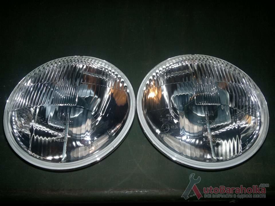 Продам оптику для луаза новая лампочка H4 + габорит в фаре цена за пару 240 гр все вопросы по тел днепропетровск