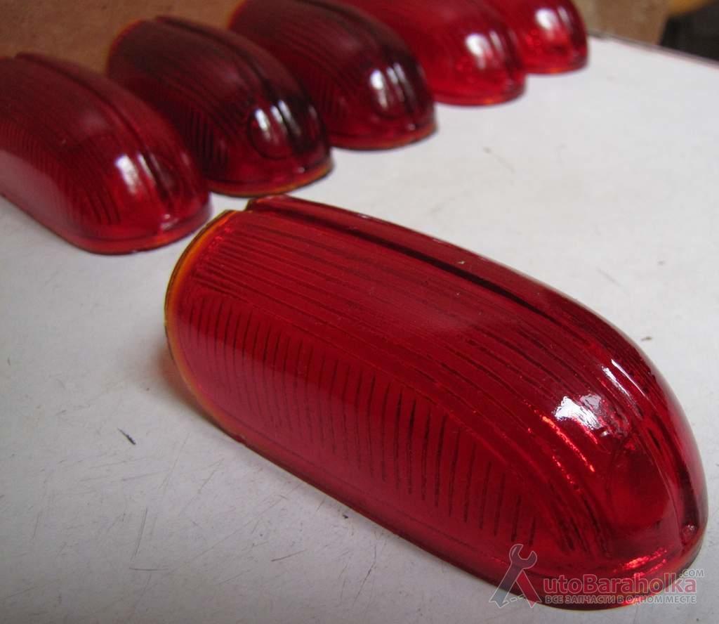 Продам Скло підфарника ЗИС 110 (габарити) червоні, комплект (2 штуки), нові Львів