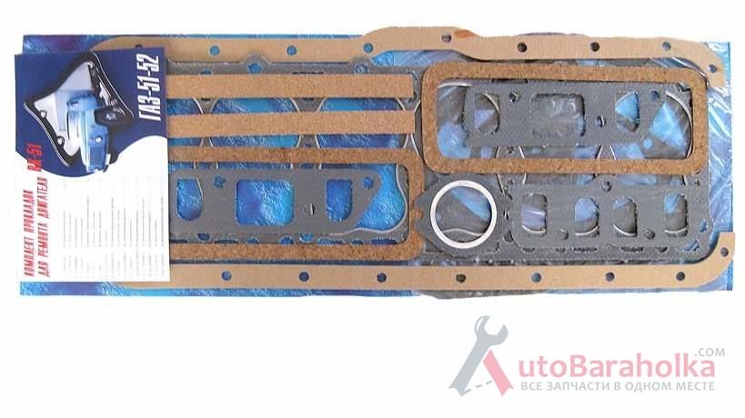 Продам Набор прокладок ГАЗ-52 для ремонта двигателя Харьков