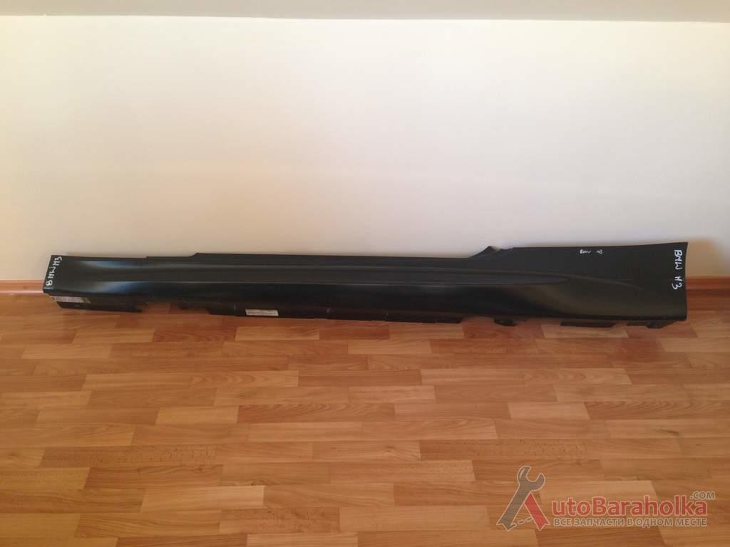 Продам Б/у порог для BMW M3 Coupe Е92 Е93 Одесса
