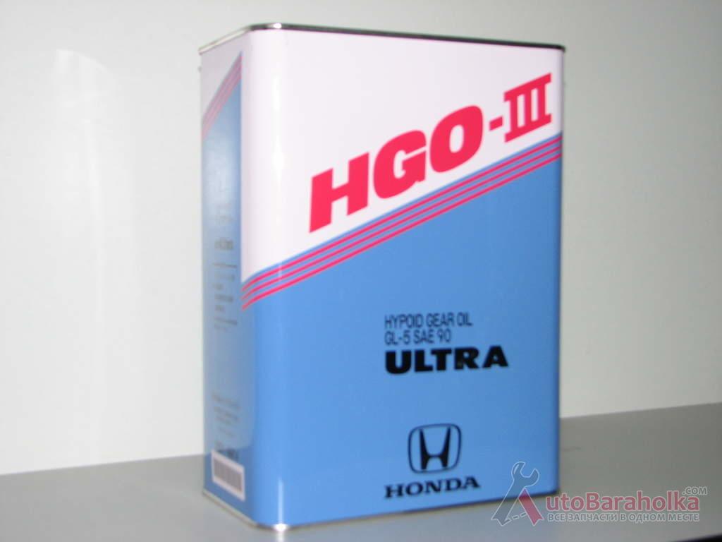 Продам Honda HGO-III 4л. трансмиссионное гипоидное масло