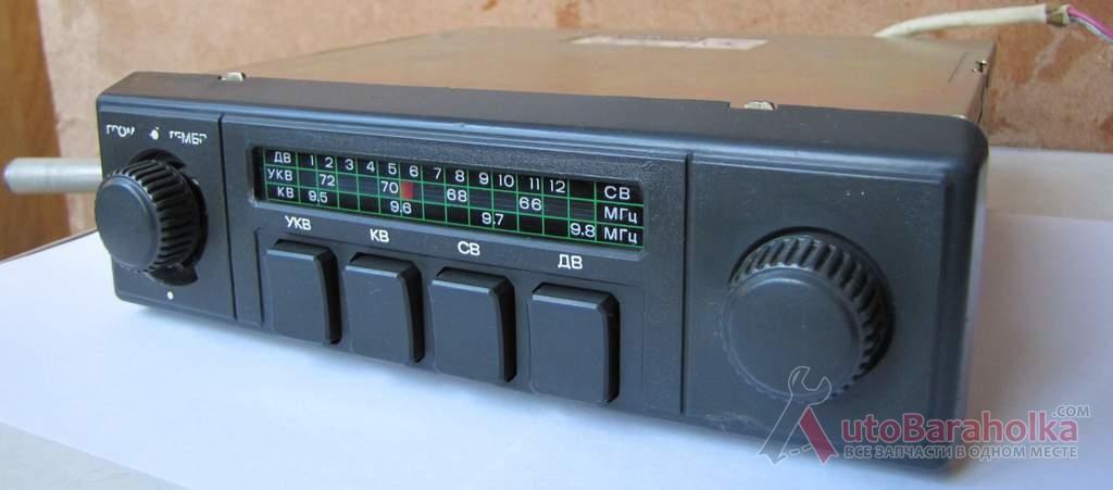 Продам Радіо Билина 315 для ВАЗ 2108, ГАЗ 2410 Волга, робоче з пломбою Львів