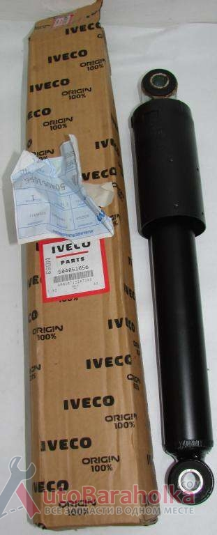 Продам амортизатор 504051656.. Виробник Iveco . Є в наявності 2 шт. Можливий торг Львів