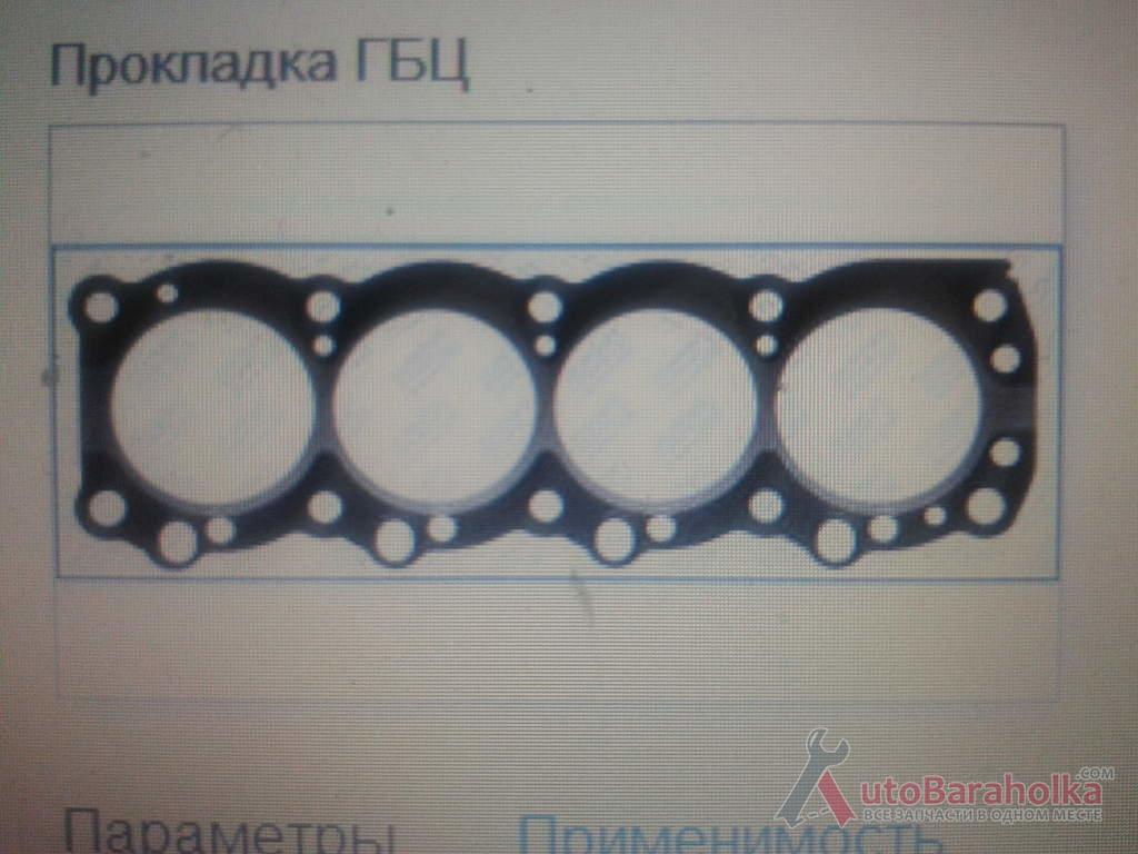 Продам 4FD1 ISUZU MIDI 2.2 дизель. Новая МЕТАЛЛИЧЕСКАЯ прокладка ГБЦ Одесса