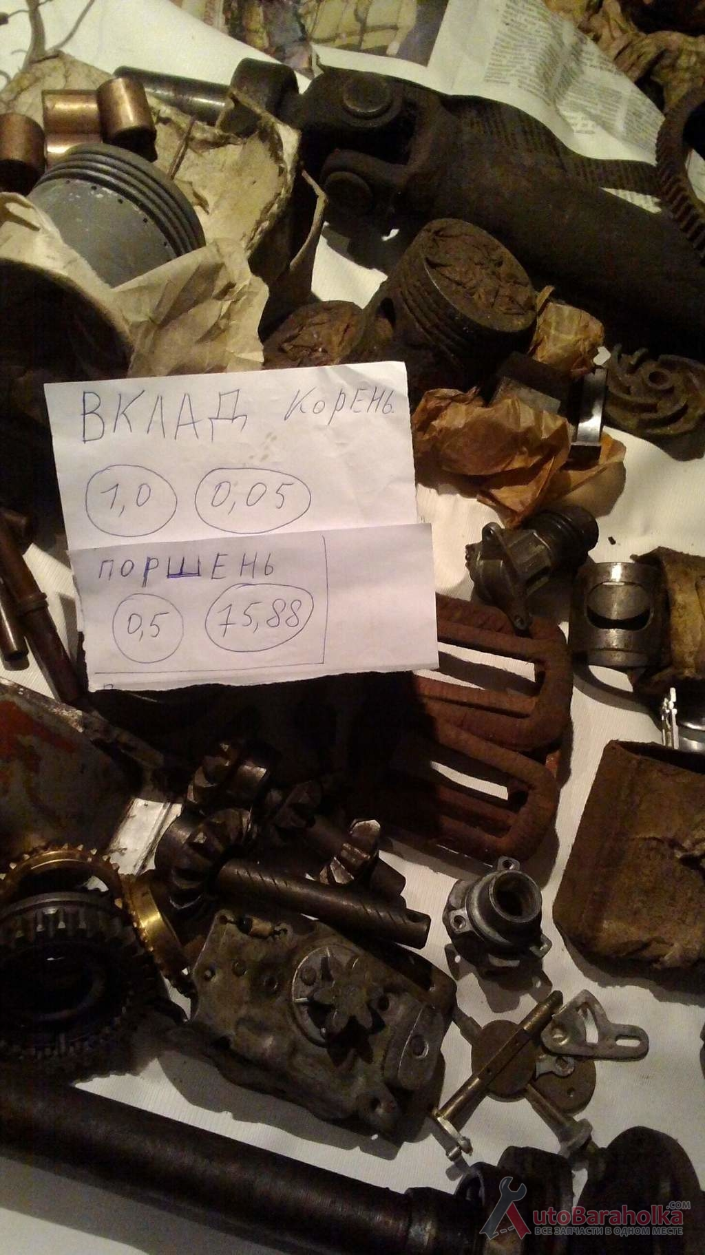 Продам М-407 Поршня 75.88 Киев