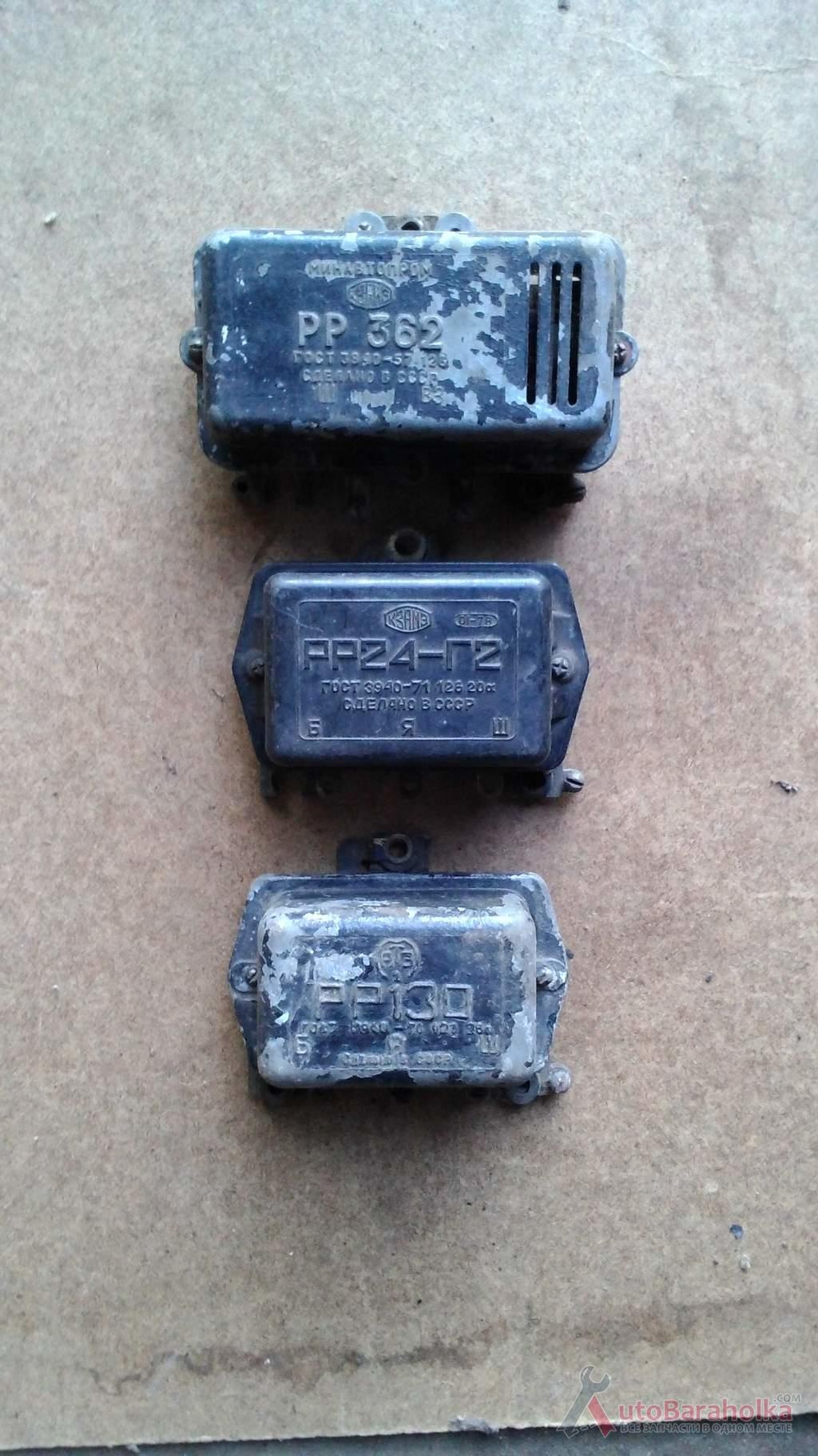 Продам Реле зарядки ГАЗ -21 ГАЗ-69 ЗИЛ Москвич-408 БУ(1шт-40гр)БУ Киев