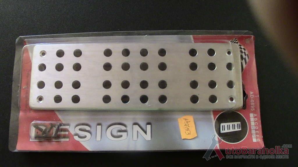 Продам Хром накладка на педаль отдыха на мерседес 124 запорожье