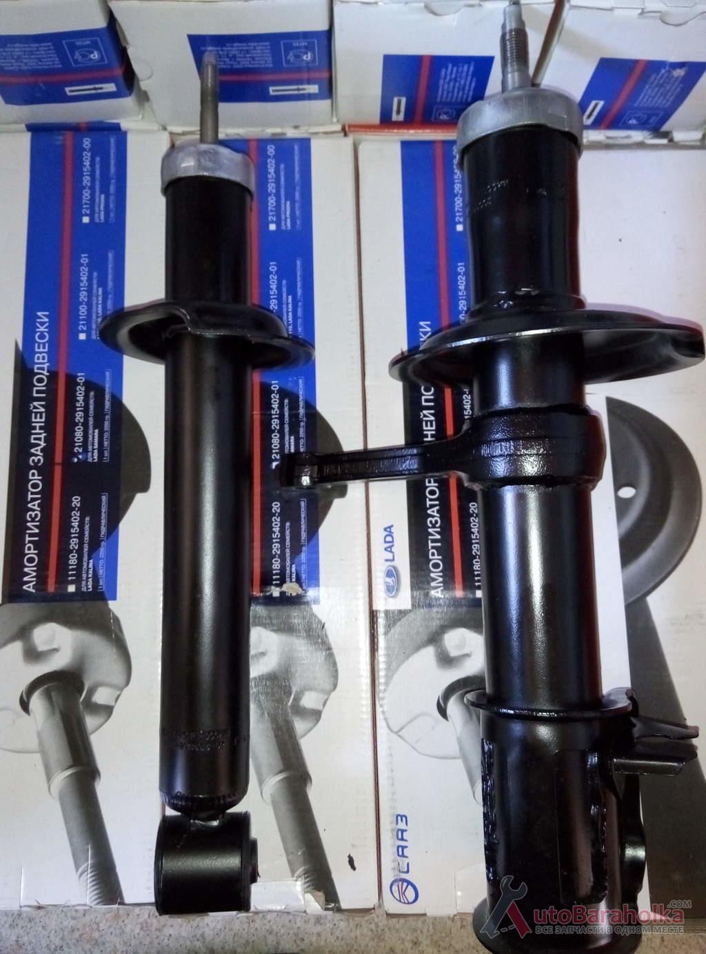 Продам Стойки амортизаторы СААЗ для автомобилей ваз 2108-2109 передние и задние Одесса