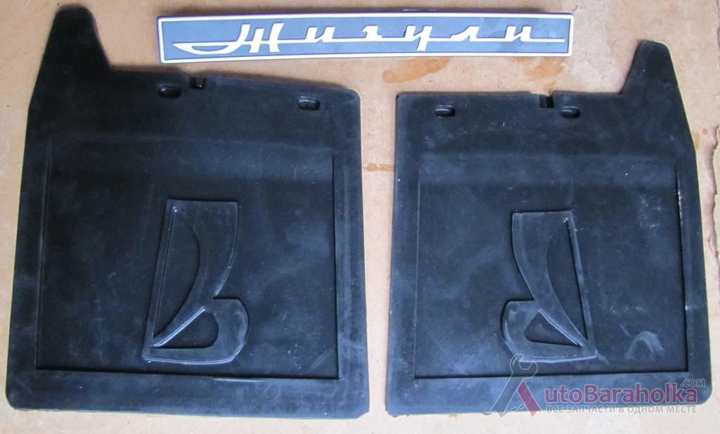 Продам Бризговики ВАЗ 2101-07 з емблемою, зад, комплект Жигулі Брызговик 2102, 2103, 2104, 2105, 2106, 2107 Львів