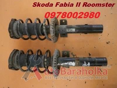 Продам Амортизатори стойка подвеска Skoda Fabia II Roomster 07-14 Фабіа 2 Ровно