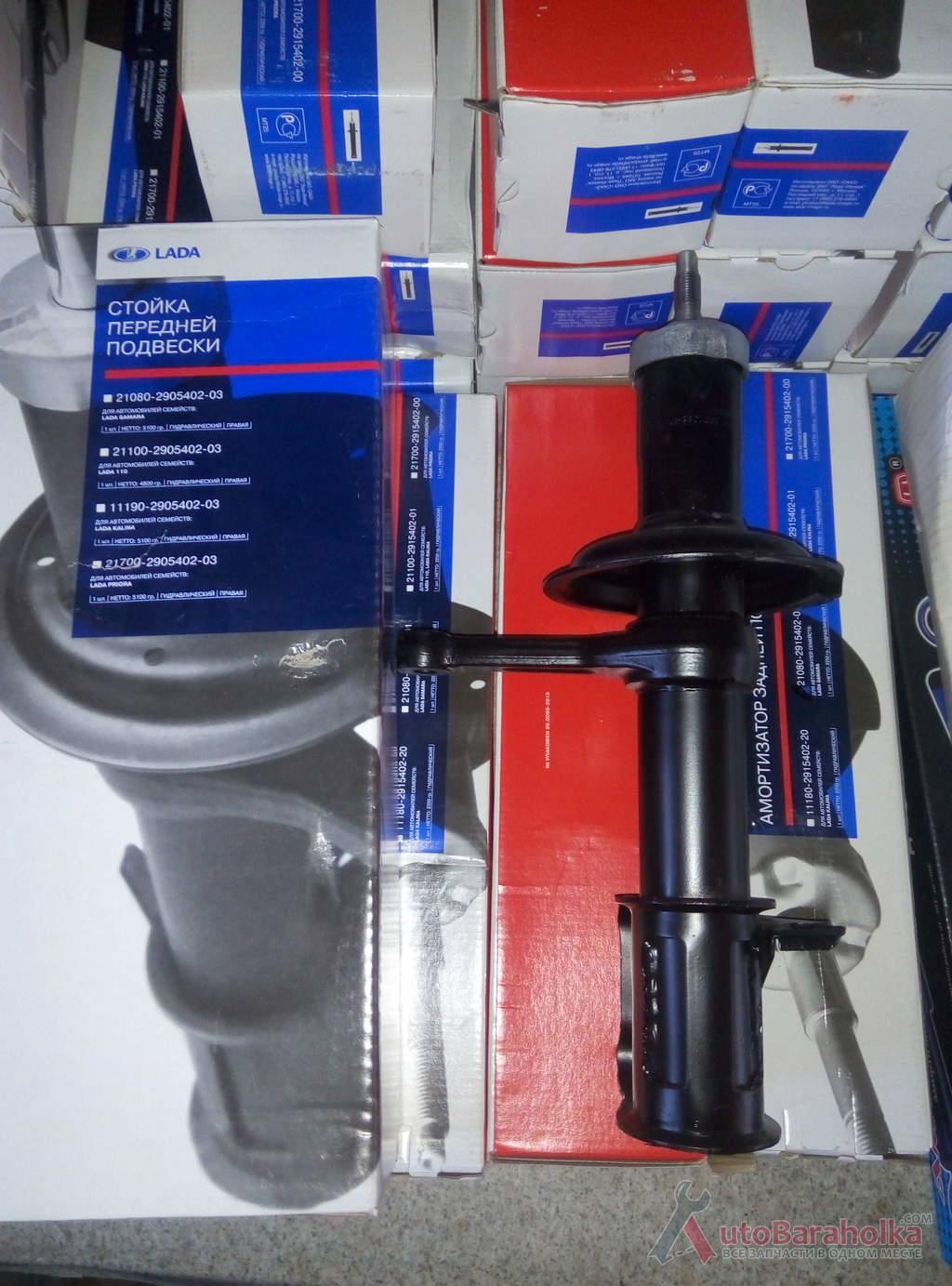 Продам Амортизаторы стойки ВАЗ 2108-09-2110-2115 передние и задние. масло и газ масло одесса
