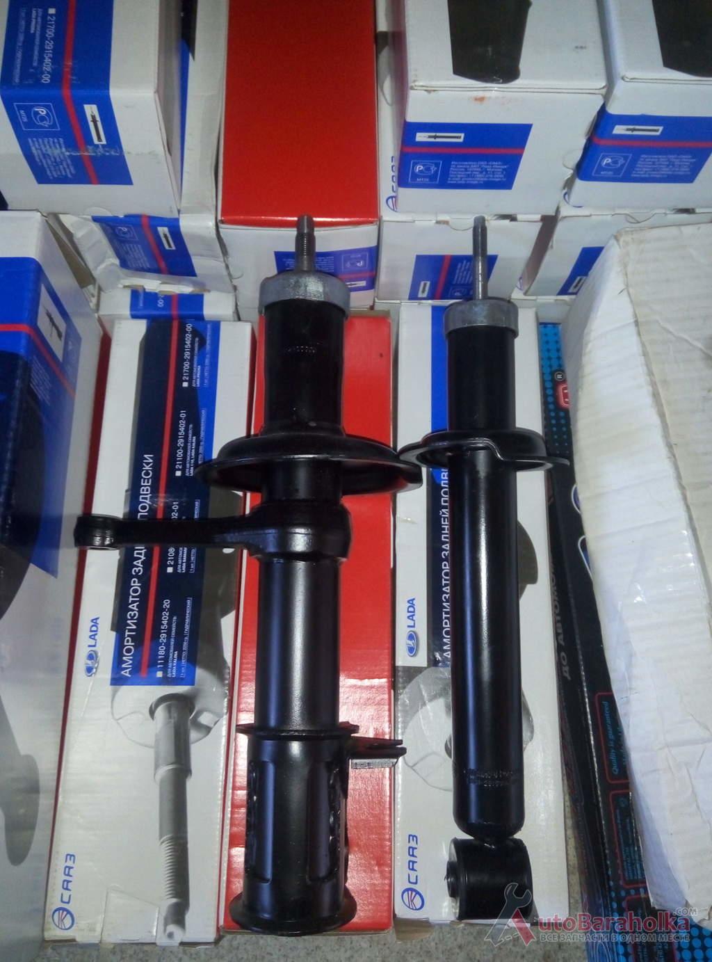 Продам стойки амортизаторы ВАЗ 21082109-2110 приора калина передние и задние одесса