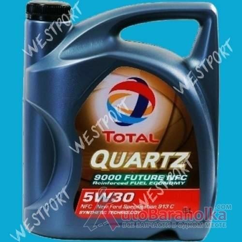 Продам Масло моторное Total QUARTZ 9000 FUTURE 5W-30 5л Днепропетровск