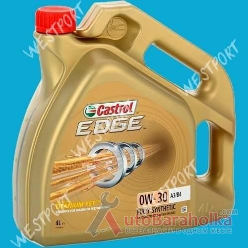 Продам Масло моторное Castrol Edge A3/B4 0W-30 4л Днепропетровск