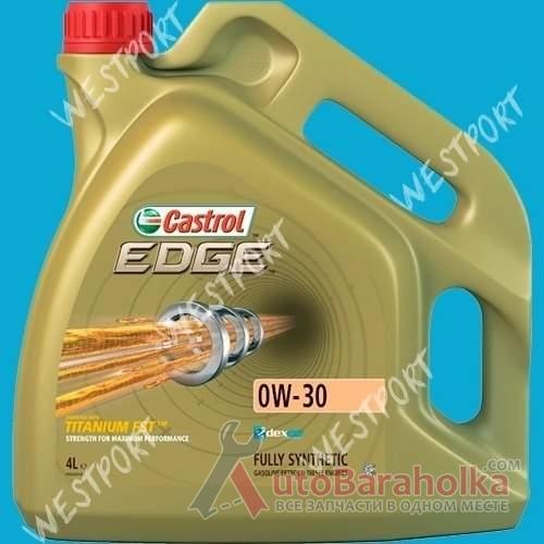 Продам Масло моторное Castrol EDGE 0W-30 4л Днепропетровск