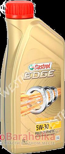 Продам Масло моторное Castrol EDGE 5W-30 1л Днепропетровск