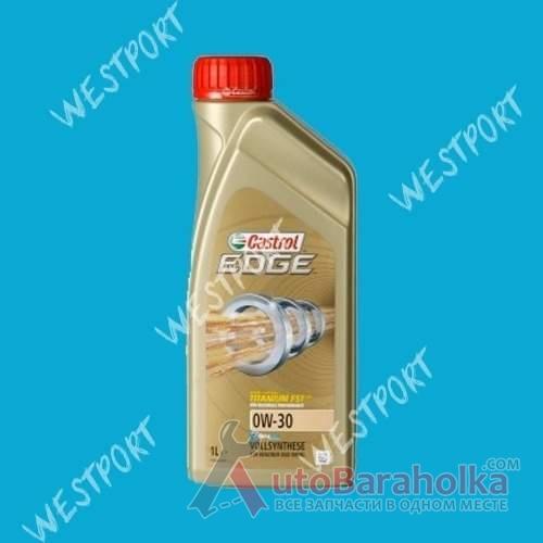 Продам Масло моторное Castrol EDGE 0W-30 1л Днепропетровск